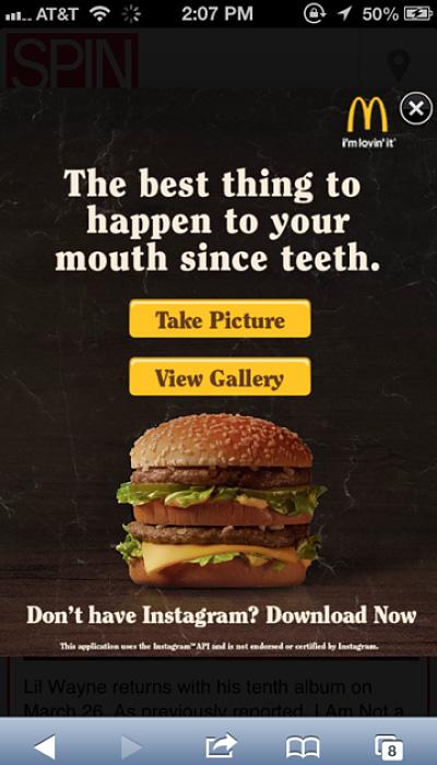 McDonald's adverts